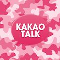 Pink Military Look Kakao Theme
