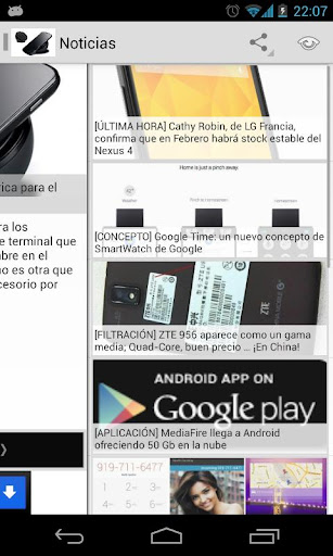 免費新聞App|EAndroid|阿達玩APP