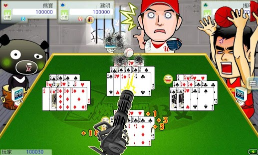 Chinese poker apk download free card game for android | apkpure. Com.