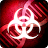 Plague Inc. logo