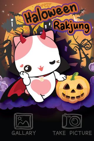 Halloween Rakjung