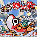 夜市捞鱼祭 icon