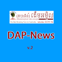 DAP News Cambodia icon