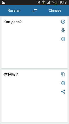 Android資訊網站 Android-APK.com