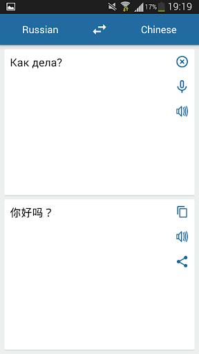 中国俄语翻译