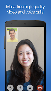 imo free video calls and chat - screenshot thumbnail
