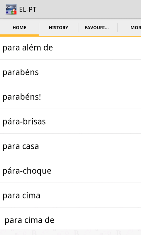Greek<>Portuguese Dictionary T- screenshot
