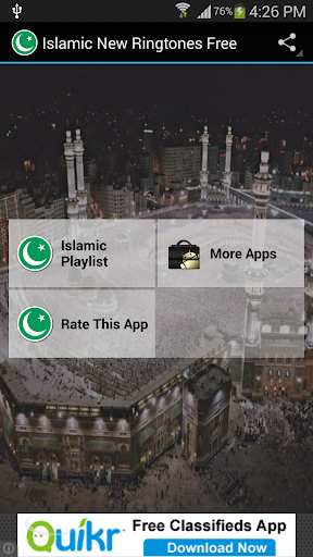 Islamic New Ringtones Free