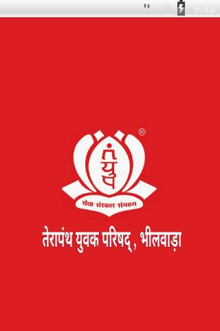 TYP Bhilwara