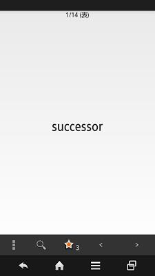 読み上げ可能な単語帳・単語カード - screenshot