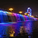 Rainbow Night waterfall LWP