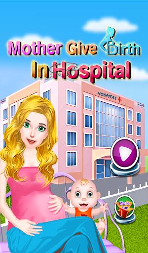 母親出生的寶寶的遊戲