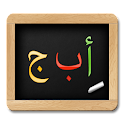 Ahsanul Qawaid - Learn Quran icon
