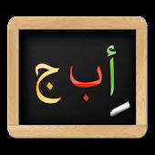 Ahsanul Qawaid - Learn Quran