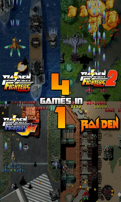 Raiden Legacy screenshot #1