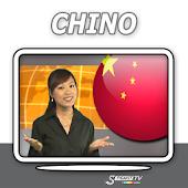 Hablar Chino (n)