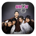 Ungu Fans App icon
