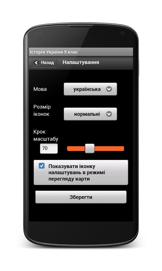 ebook bpmn