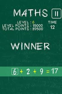 數學,測試你的大腦 教育 App-癮科技App