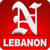 Lebanon Newspaper