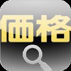 product search with kakaku.com icon