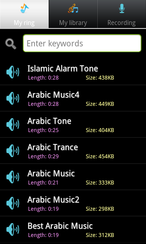 SMS ringtones  free - screenshot
