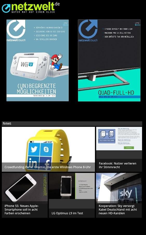 Netzwelt Touch - screenshot
