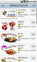 Screenshot of 赚钱宝