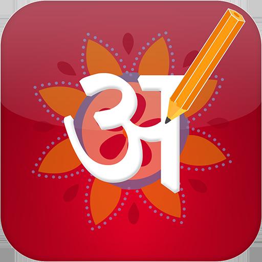 Hindi Pride Hindi Editor file APK for Gaming PC/PS3/PS4 Smart TV