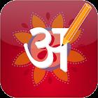 Hindi Pride Hindi Editor icon