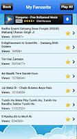 Screenshot of Hindi Prayers & Geeta Saar