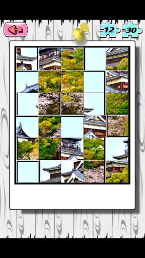 広島xPuzzle