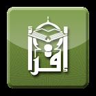 IQRA eBooks icon