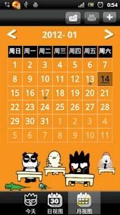 Calendar – My Melody Sanrio