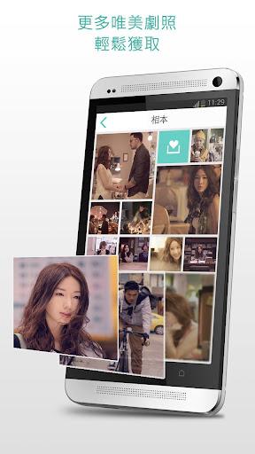 免費下載娛樂APP|徵婚啟事 app開箱文|APP開箱王