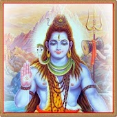Mantra of Indian God - Shiva