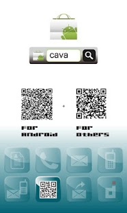 CAVA - screenshot thumbnail