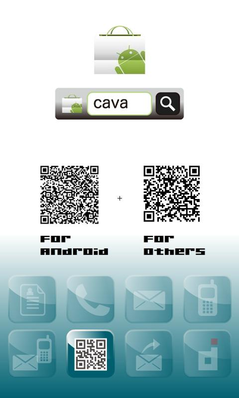 CAVA - screenshot