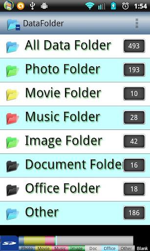 DataFolder ~simple~