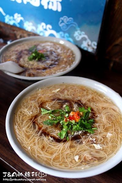【南投/妖怪村】赤肉手工麵線--台灣老味,彈牙赤肉羹,肉香十足!
