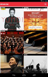 玩免費音樂APP|下載OMUZIK app不用錢|硬是要APP