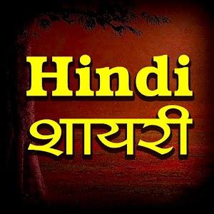 Hindi Shayari APK