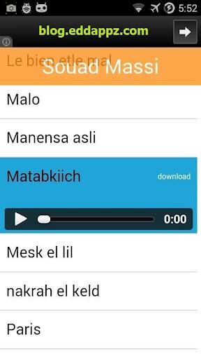 Souad Massi MP3