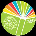 Quran360 (English) Free logo
