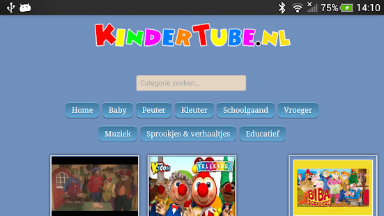 KinderTube- screenshot thumbnail