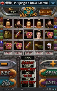 XinStars-King of West Chu Slot - screenshot thumbnail