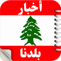 News Liban logo