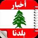 News Liban logo