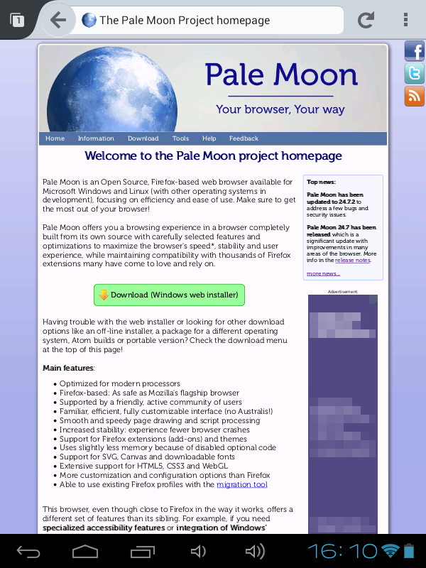 Pale Moon web browser- screenshot