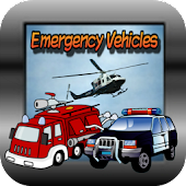 Emergency Vehicle Sounds